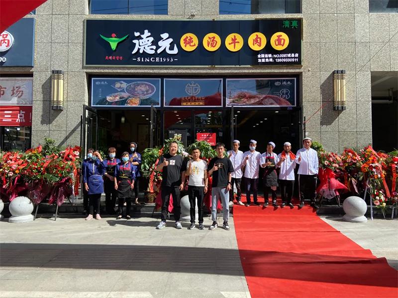 陇南成县加盟店