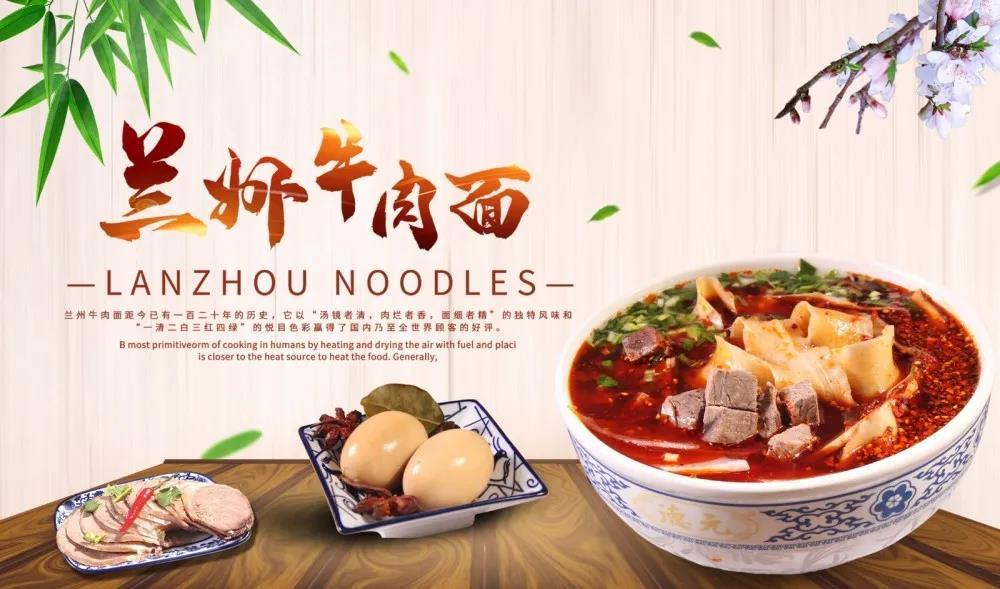 寻觅美食|让中国尝尝大西北的味道!