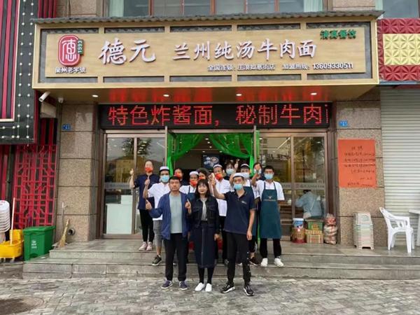 平凉市庄浪县加盟店