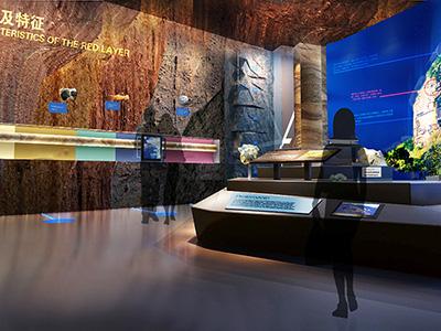 地理遗迹博物馆设计
