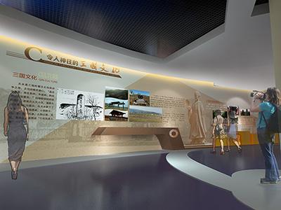历史博物馆设计