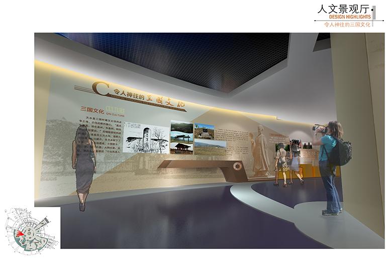甘肃历史博物馆设计策划