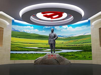 人物纪念馆主体形象展示设计