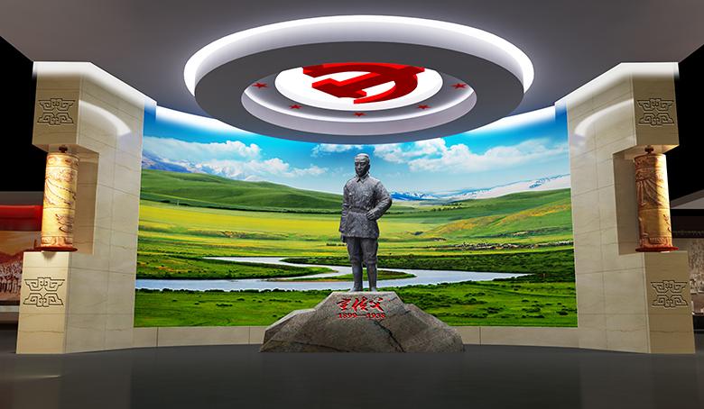 纪念馆展馆设计