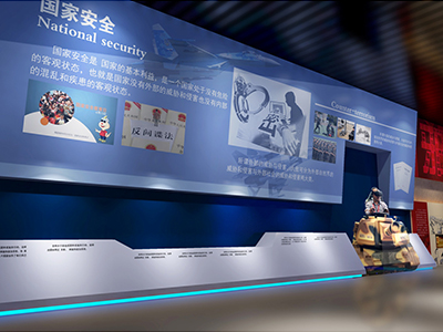 国家安全教育展馆设计