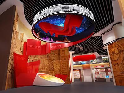 党建展览馆设计