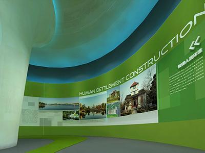 环境展厅设计
