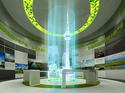 智慧环保科技展厅设计