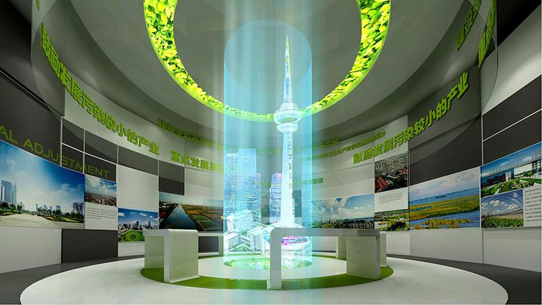 兰州智慧环保科技展厅设计策划