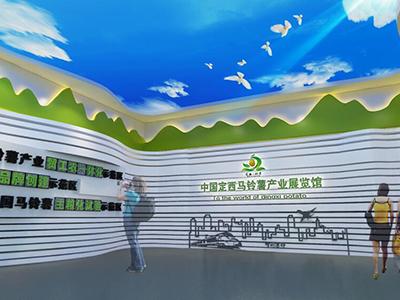定西马铃薯产业展览馆设计案例
