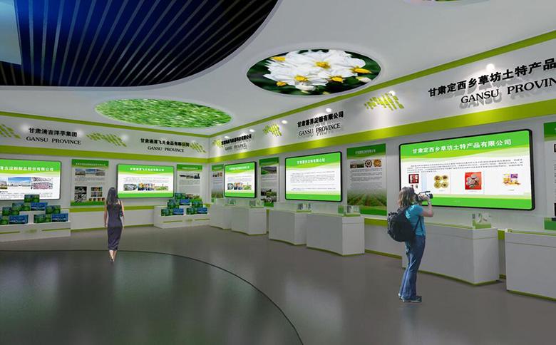 甘肃马铃薯展览馆设计