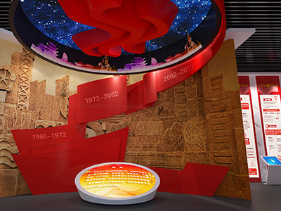 嘉峪关党建设展厅设计展示