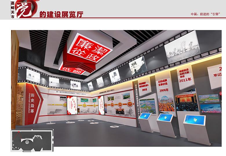 甘肃党建设展厅设计展示