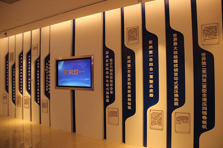 兰石集团展览馆展示