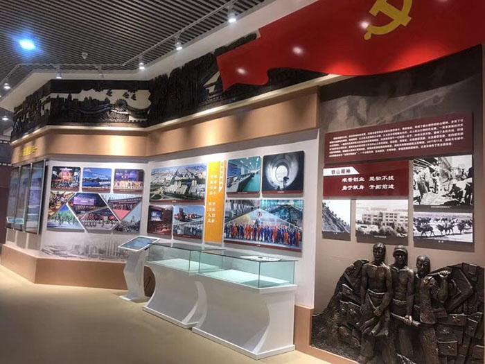 智慧党建体验馆设计方案