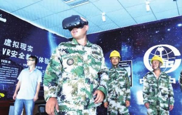 甘肃VR安全体验馆设计施工
