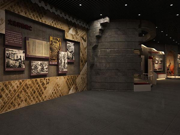 党建展览厅