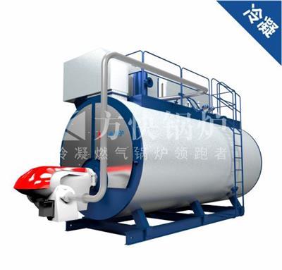 低氮FGR燃气热水锅炉-一体冷凝式