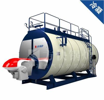 燃油气蒸汽锅炉-分体式