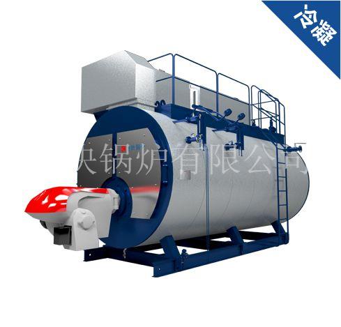 燃油气蒸汽锅炉-一体式冷凝