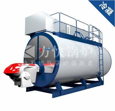 甘肅燃油熱水鍋爐