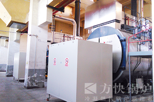 陕西宝成航空仪表加工燃油气蒸汽锅炉案例