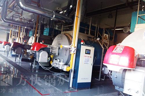 重庆五菱汽车燃气热水锅炉案例