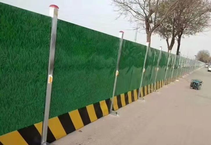 市政围挡护栏