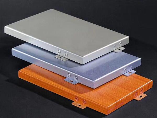 3mm氟碳铝单板