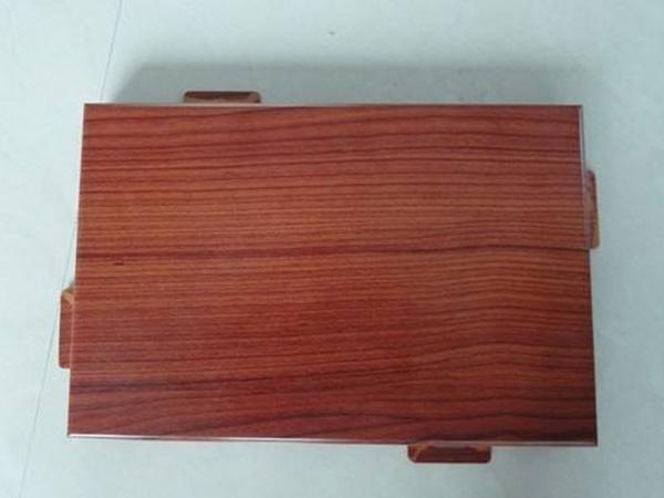 木纹铝单板价格是多少?