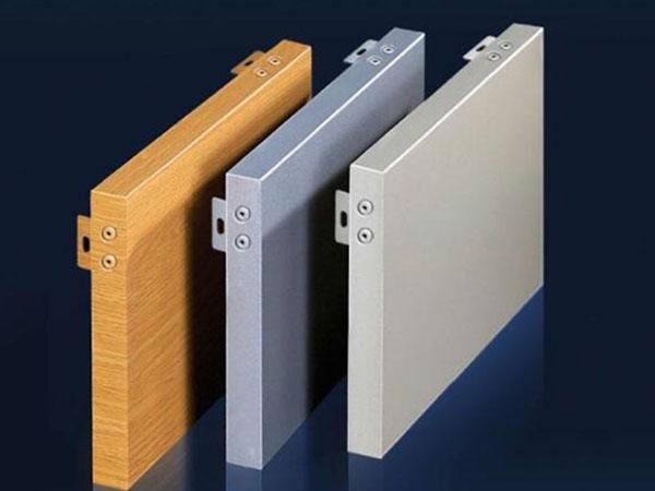 铝单板怎么安装
