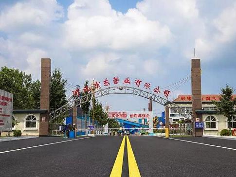 河北京东管业有限公司VOCs治理工程