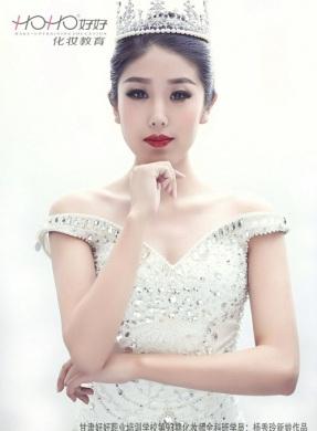 新娘时尚化妆造型