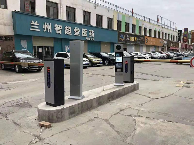 遥控停车场管理系统