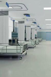 庆阳市第二人民医院