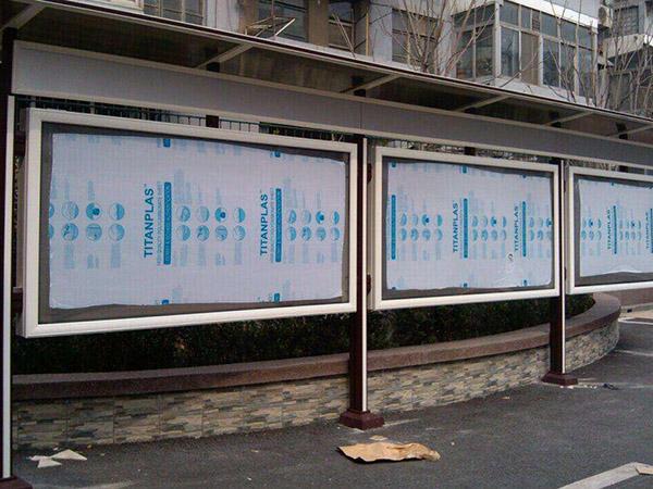 户外不锈钢广告牌