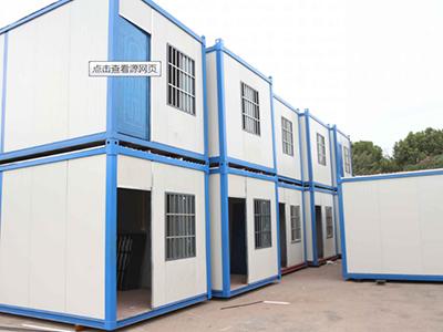 集装箱房屋如何正确维护