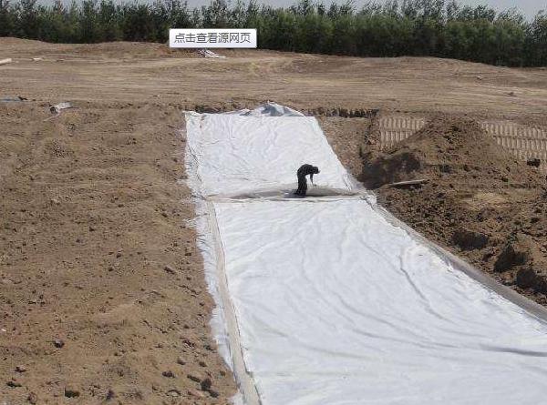 浅论防水土工布的性能和主要应用领域
