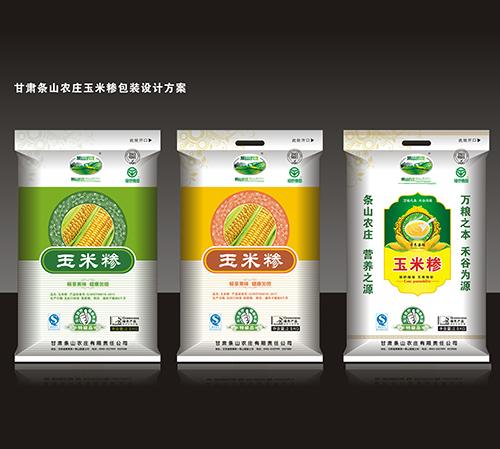 玉米糁产品袋包装设计