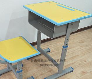 单人学生课桌椅