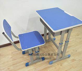 儿童单人课桌椅