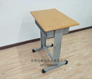学校升降课桌椅