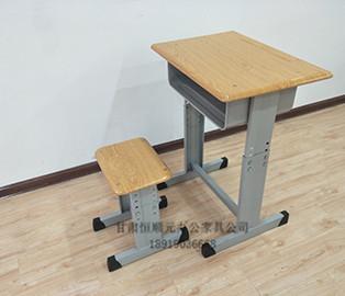双人升降钢木课桌椅