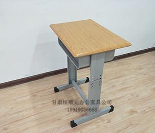 单人钢木课桌椅