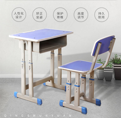 孩子们在家上网课,如何选择正确的课桌椅呢?