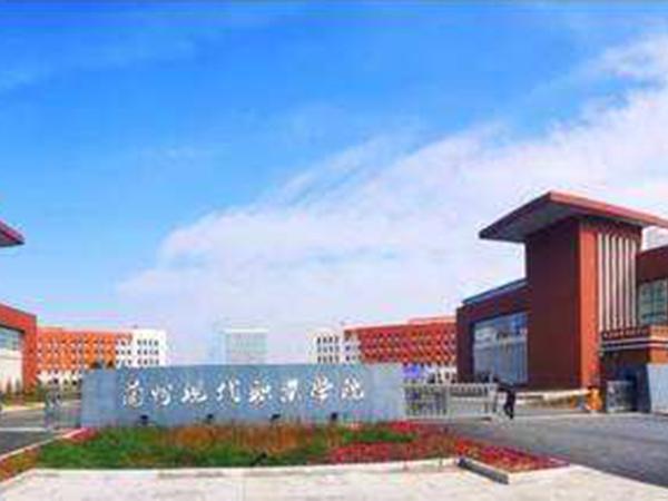 兰州现代职业学院宿舍高低床和桌凳的供应安装