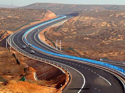 为中交一公局贵州六戚高速工程提供2000吨外加剂
