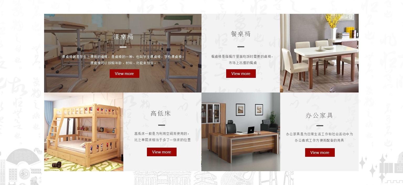甘肃宏鑫家具是一家专业生产学生课桌椅的厂家