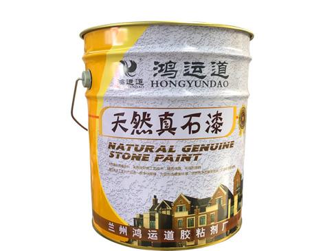 真石漆厂家电话多少?真石漆基层合格应具备的五大特征