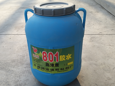 801膠水
